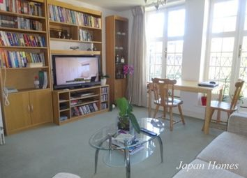 Thumbnail 2 bed flat to rent in Heathview Court, London