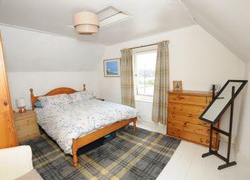 Aigas Cottages, Anniesland, Glasgow G13