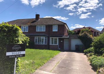 Thumbnail 3 bed semi-detached house to rent in Langland Drive, Hereford