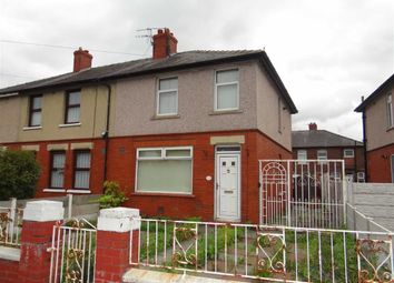 Thumbnail 2 bed terraced house for sale in Hurst Street, Leigh