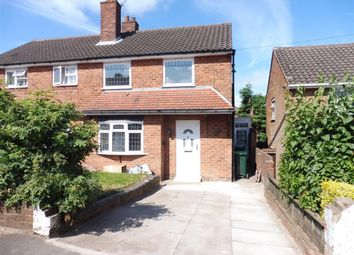 Thumbnail 2 bed property to rent in Hollies Road, Tividale, Oldbury