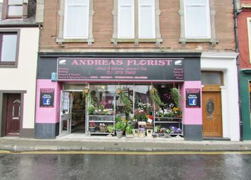 Thumbnail Retail premises for sale in 18 Hanover Street, Stranraer