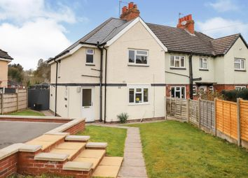 Thumbnail 3 bed end terrace house for sale in Brook Crescent, Stourbridge