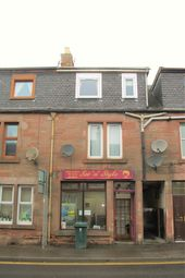 Thumbnail 2 bed maisonette to rent in Perth Street, Blairgowrie