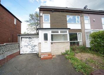 Thumbnail 3 bedroom end terrace house for sale in Glencoe Road, Norfolk Park, Sheffield