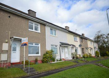 Thumbnail 2 bedroom terraced house for sale in Balfour Terrace, East Kilbride, Glasgow