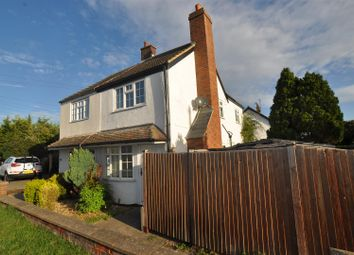 Thumbnail 2 bedroom semi-detached house for sale in Pirton Road, Hitchin
