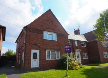 Thumbnail 3 bed end terrace house for sale in Hunloke Avenue, Chesterfield
