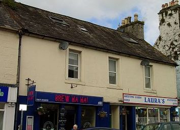 Thumbnail 2 bed duplex for sale in 50D Victoria Street, Newton Stewart