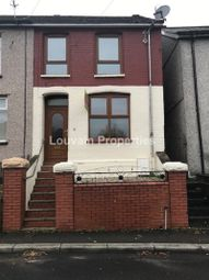 Thumbnail 2 bed terraced house to rent in Tillery Road, Abertillery, Blaenau Gwent.