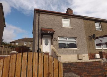 Thumbnail 2 bed terraced house to rent in Lubnaig Place, Airdrie, North Lanarkshire