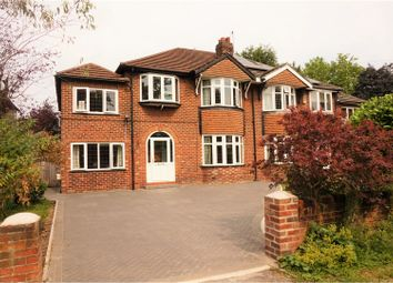 Thumbnail 5 bedroom semi-detached house for sale in Bramhall Lane South, Bramhall