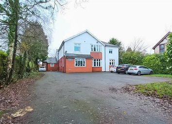 Thumbnail 2 bed flat for sale in Cop Lane, Preston