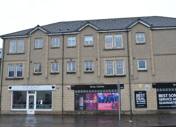 Thumbnail 2 bed flat for sale in Galloway Court, Falkirk