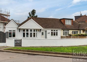 2 bed semi-detached bungalow for sale in Lower Hall Lane, London E4