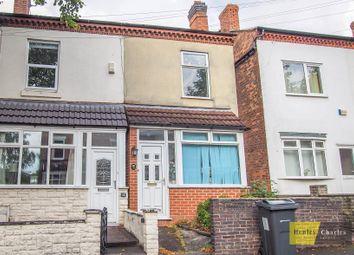 3 bed end terrace house for sale in Oliver Road, Erdington, Birmingham B23