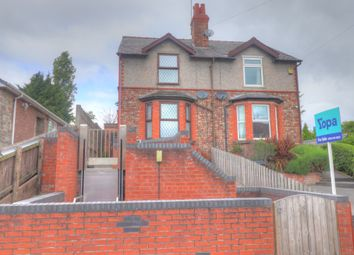 Thumbnail 3 bed semi-detached house for sale in Vale Road, Whitby, Ellesmere Port