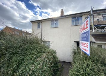 Thumbnail 2 bed end terrace house for sale in Oakwood Close, Cinderford