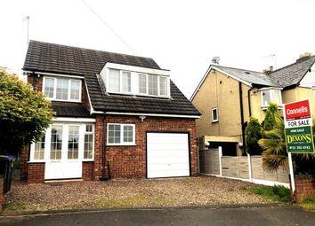 4 bed detached house for sale in Birmingham Road, Great Barr, Birmingham, West Midlands B43