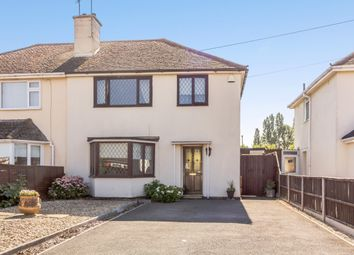 Thumbnail 3 bed semi-detached house for sale in Sandyleaze, Gloucester, Gloucestershire