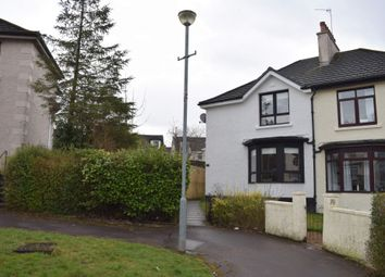 Thumbnail 2 bed semi-detached house for sale in Carsaig Drive, Craigton, Glasgow