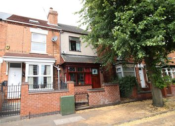 Thumbnail 2 bed end terrace house for sale in Millfield Road, Ilkeston