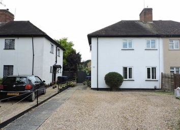 3 bed semi-detached house for sale in Oyster Lane, Byfleet, West Byfleet KT14