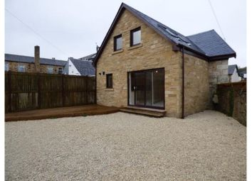Thumbnail 3 bed end terrace house for sale in Dunlop Street, Kilmarnock