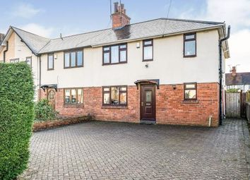 3 bed end terrace house for sale in Lawn Avenue, Stourbridge, West Midlands DY8