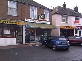 Thumbnail Retail premises for sale in 73 Salvington Road, Worthing, West Sussex