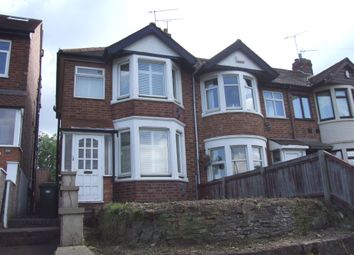 Thumbnail 2 bed end terrace house to rent in London Road, Whitley, Coventry, West Midlands