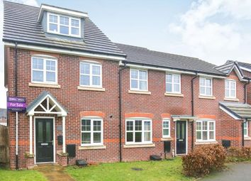 Thumbnail 3 bed end terrace house for sale in Wallbrook Avenue, Macclesfield, Cheshire