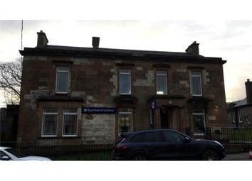 Thumbnail Retail premises for sale in 11, Castlehill, Campbeltown, Argyll & Bute, UK