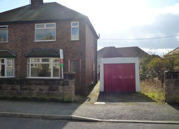 Thumbnail 2 bed semi-detached house to rent in Northern Drive, Trowell, Nottingham