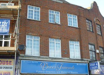 Thumbnail 2 bed flat to rent in Carlton Parade, Orpington