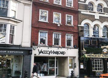 Thumbnail Retail premises to let in 10 Kensington Church Street, Kensington