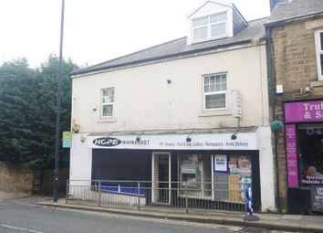 Thumbnail Commercial property for sale in Station Road, Gosforth, Newcastle Upon Tyne