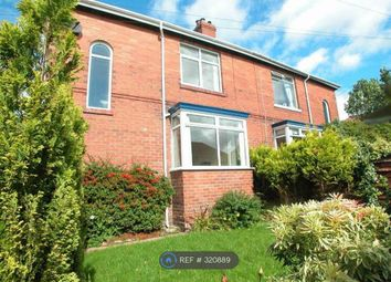 Thumbnail 2 bed semi-detached house to rent in Low Fell, Gateshead