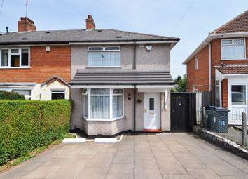 Thumbnail 3 bedroom semi-detached house to rent in Norrington Road, Northfield, Birmingham