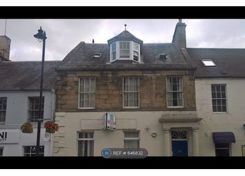 Thumbnail 2 bed flat to rent in Crossgate, Cupar