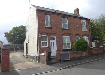 Thumbnail 1 bed property to rent in Lewis Street, Great Bridge, Tipton