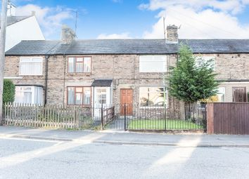 Thumbnail 2 bed terraced house to rent in Branch Terrace, Stocksfield