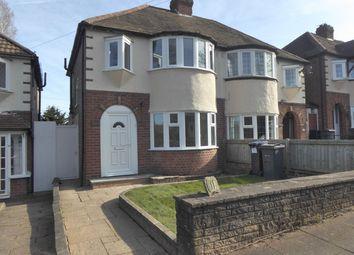 Thumbnail 3 bed semi-detached house for sale in Camford Grove, Kings Heath, Birmingham