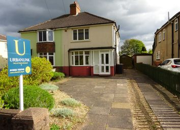 Thumbnail 3 bed semi-detached house to rent in Station Road, Aldridge, Walsall