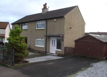 Thumbnail 2 bed semi-detached house to rent in Tinto Avenue, Kilmarnock