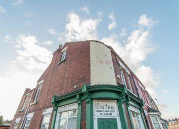 Thumbnail  Studio to rent in Hexthorpe Road, Doncaster