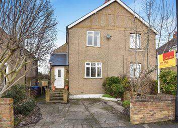 Thumbnail 3 bedroom semi-detached house for sale in Blackamoor Lane, Maidenhead