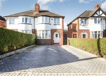 Thumbnail 3 bed semi-detached house for sale in Richmond Road, Solihull