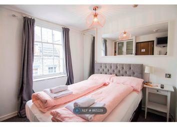 Thumbnail Studio to rent in White Horse Street, London