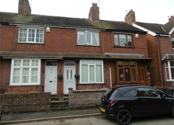 Thumbnail 2 bed cottage for sale in Sutton Lane, Sutton In The Elms, Broughton Astley, Leicester